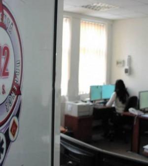 Centru integrat 112